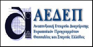 aedep_f26573