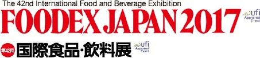 ΔΙΕΘΝΗΣ ΕΚΘΕΣΗ ΤΡΟΦΙΜΩΝ ΚΑΙ ΠΟΤΩΝ FOODEX JAPAN – TOKYO, 7 –10 Μαρτίου 2017