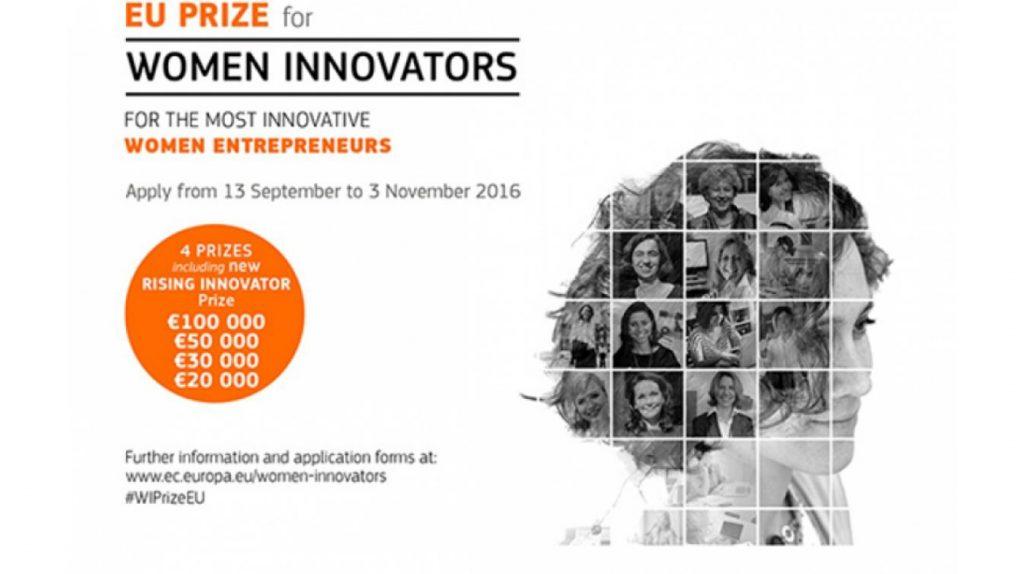 Προκήρυξη βραβείου γυναικείας καινοτομίας της ΕΕ 2017