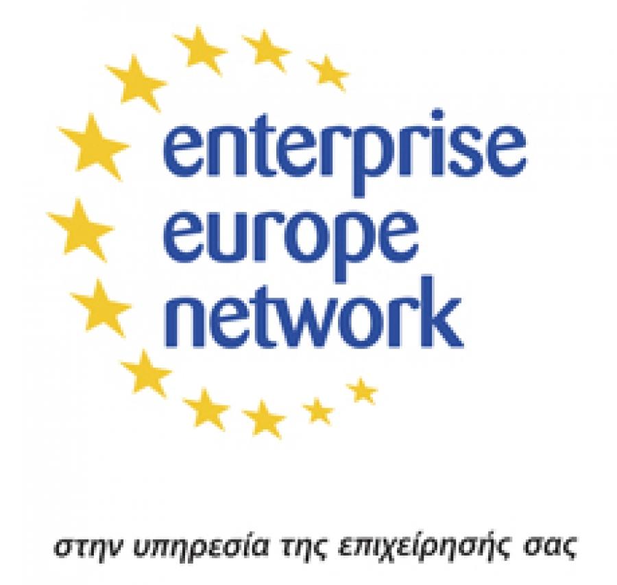 Υψηλή συμμετοχή της Ελλάδας στο ευρωπαϊκό πρόγραμμα Ορίζοντας 2020 για Έρευνα & Καινοτομία