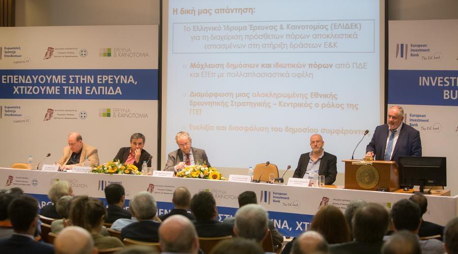 Υπεγράφη συμφωνία χρηματοδότησης της έρευνας από την ΕΤΕπ ύψους 180 εκατ. ευρώ