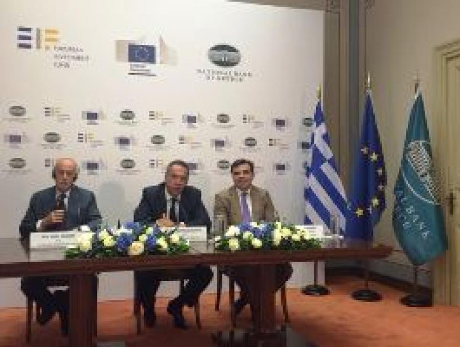 100 εκατ. ευρώ σε ελληνικές επιχειρήσεις με την υπογραφή συμφωνίας ΕΤΣΕ μεταξύ ΕΤΕ και Εθνικής Τράπεζας της Ελλάδος