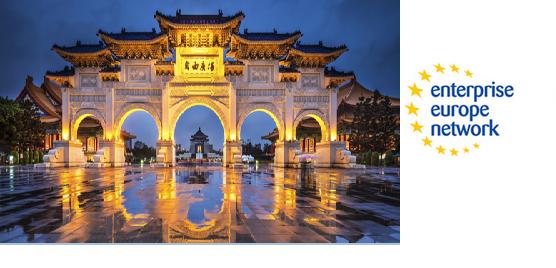 Ευρωπαϊκή Επιχειρηματική Αποστολή στην Ταϊβάν 19-24/6/2017