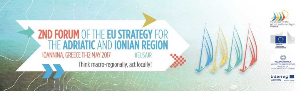 2ο EUSAIR Forum 2017: Εκδήλωση επιχειρηματικών συναντήσεων (Β2Β) στην Ελλάδα, Ιωάννινα,11 Μαΐου 2017