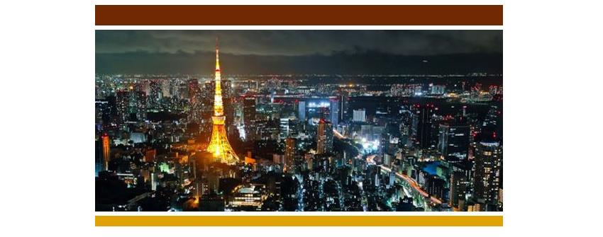 Επιχειρηματική Αποστολή στην Ασία, Δευτέρα 26 Ιουνίου – Τρίτη 4 Ιουλίου
