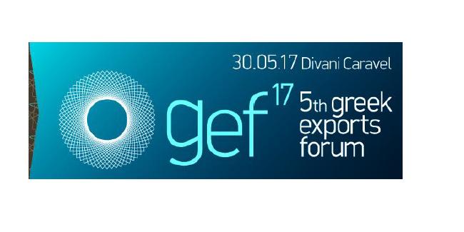 Συνέδριο GREEK EXPORTS FORUM, Αθήνα 30 Μαΐου 2017