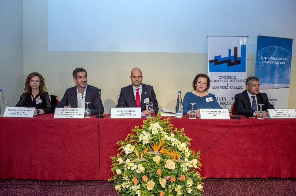 Πραγματοποίηση Ετήσιας Τακτικής Γενικής Συνέλευσης ΣΒΘΚΕ, 24 Ιουνίου 2017