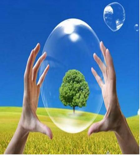 Πρόσκληση σε Ημερίδα: «Επεξεργασία και Διάθεση αποβλήτων βιομηχανικών-βιοτεχνικών μονάδων», 12 Ιουνίου 2017