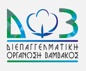 2η ετήσια ημερίδα για την Ποιότητα του Ελληνικού Βαμβακιού με θέμα: «Αύξηση της αξίας της βαμβακοκαλλιέργειας» Καρδίτσα, 26/01/2018, ώρα 10.30 π.μ.