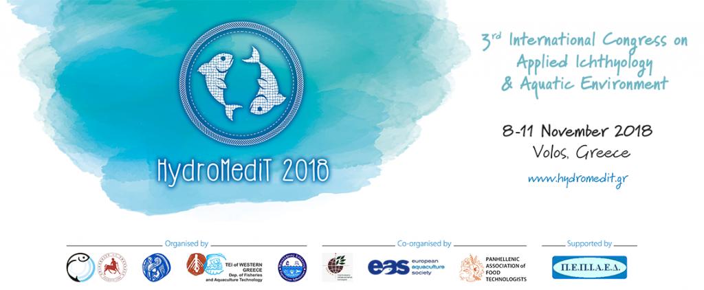 3ο Διεθνές Forum Εφαρμοσμένης Ιχθυολογίας & Υδάτινου Περιβάλλοντος, «HydroΜediT 2018» υπό την αιγίδα του ΣΒΘΚΕ