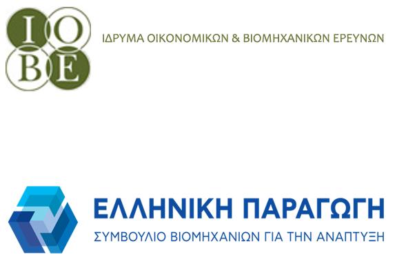 ΙΟΒΕ-Μηνιαίο Δελτίο Οικονομικής Συγκυρίας για τη Βιομηχανία-Μάιος 2018