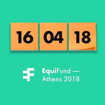 #EquiFund event, 16 Απριλίου στη Στέγη Γραμμάτων και Tεχνών