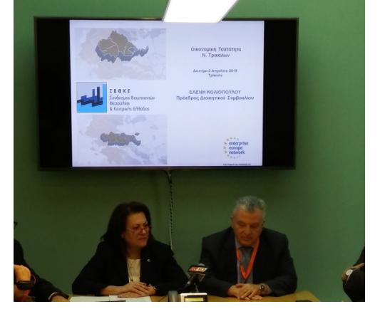 Παρουσίαση Προέδρου ΔΣ ΣΒΘΚΕ για το παραγωγικό και το οικονομικό προφίλ του Νομού Τρικάλων