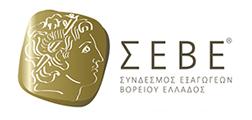 Σεμινάριο ΣΕΒE: Oι Πιστοποιήσεις – Κλειδί για νέες δυνατότητες εξαγωγής Ελληνικών Προϊόντων & Οι Θρησκευτικές Πιστοποιήσεις HALAL & KOSHER
