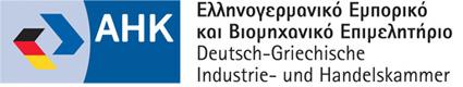 Eπιχειρηματική Αποστολή ΜΕΤΑΦΟΡΩΝ & LOGISTICS στη Γερμανία ,Bρέμη & Αμβούργο, 12 – 15 Μαρτίου 2019