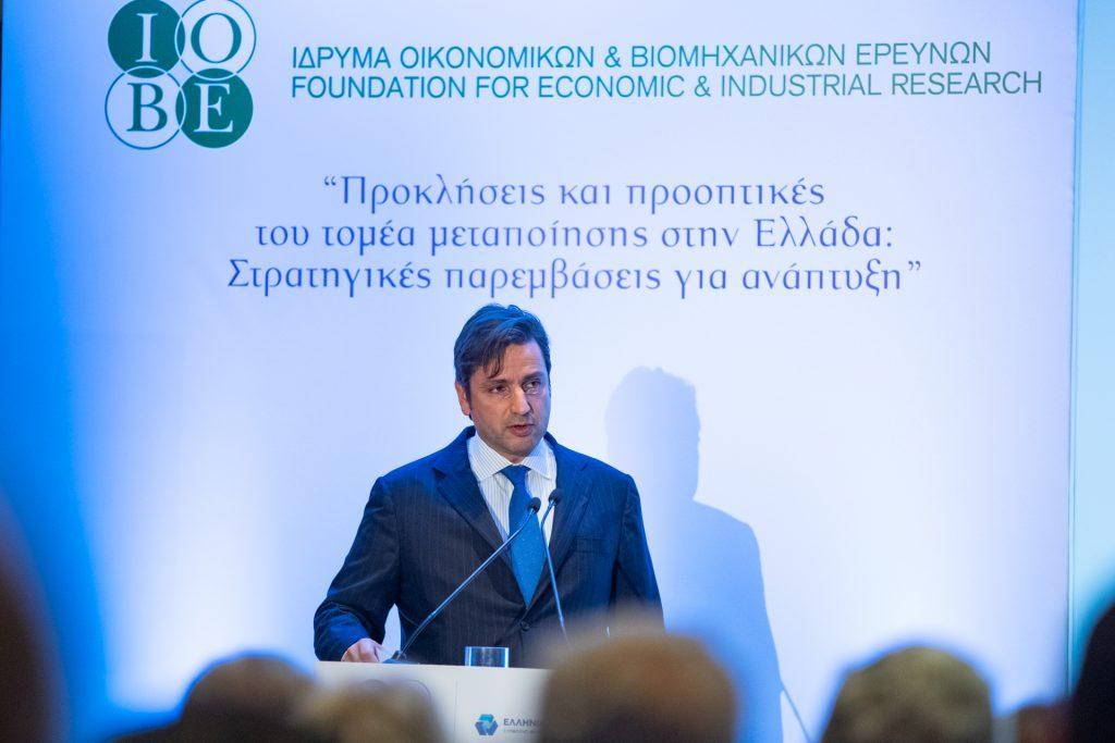Εκδήλωση για την παρουσίαση της Μελέτης του ΙΟΒΕ «Προκλήσεις και προοπτικές του τομέα μεταποίησης στην Ελλάδα: Στρατηγικές παρεμβάσεις για ανάπτυξη»